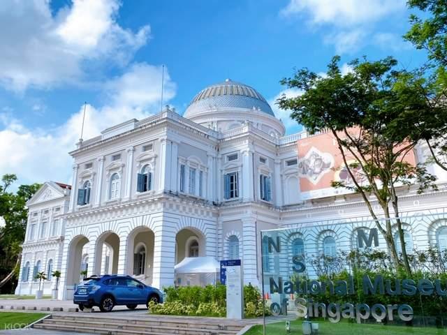 The National Museum of Singapore facade